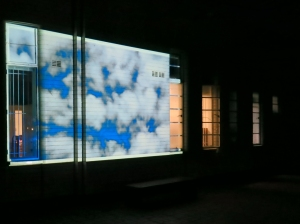 Photography and Media Arts projection on ANU Drill Hall exterior